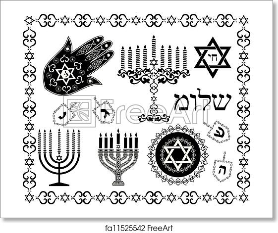 Free Art Print Of Set Of Jewish Religious Holiday Vector Symbols