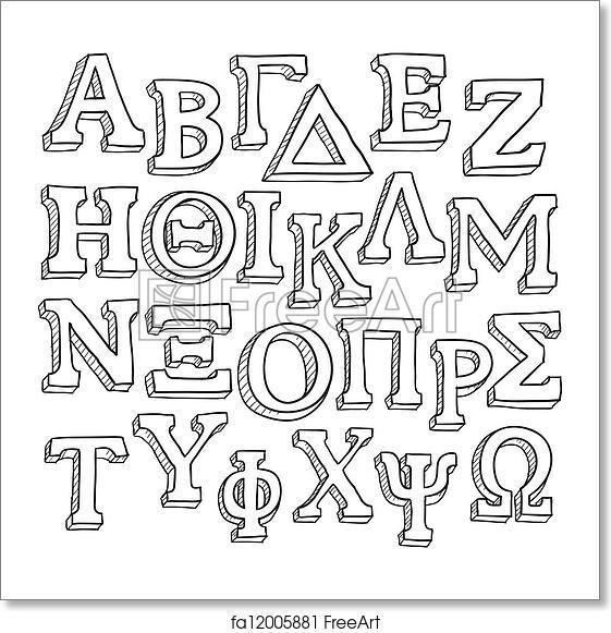 Free art print of Greek alphabet set