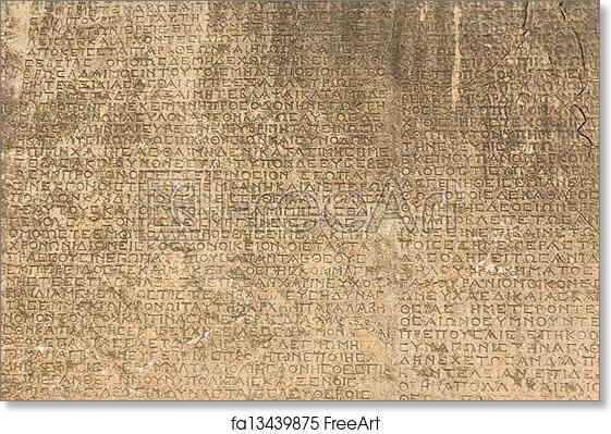 Free art print of Greek alphabet