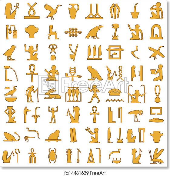 image about Hieroglyphics Alphabet Printable called Absolutely free artwork print of Egyptian hieroglyphs Decor Established 1
