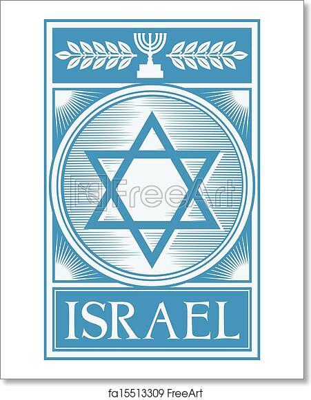 Free Art Print Of Israel Poster Israel Poster Star Of David