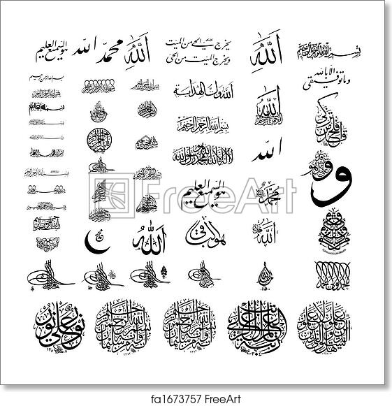 Free Art Print Of Muslim Religion Set Arabic Symbolsctor Set Of