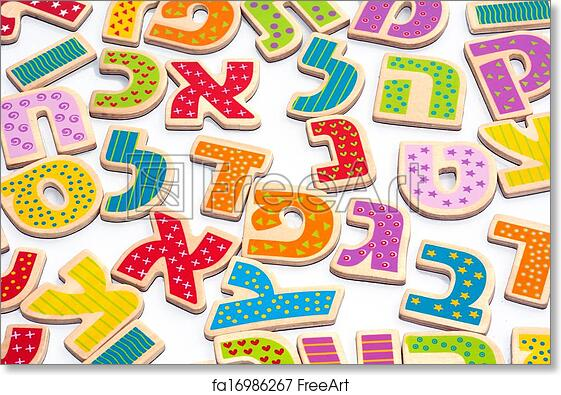 photo about Free Printable Hebrew Alphabet identified as Cost-free artwork print of Hebrew alphabet letters