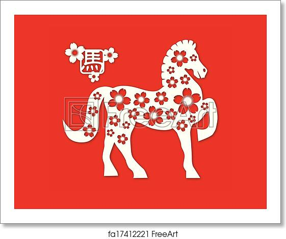 Free Art Print Of 2014 Chinese Horse Paper Cut On Red Background