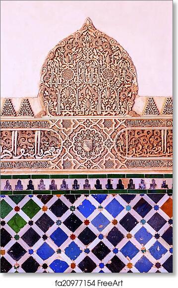 Free art print of Alhambra Courtyard Moorish Wall Designs Granada Andalusia  Spain
