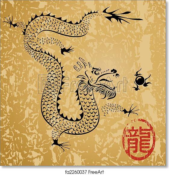 free art print of ancient chinese dragon ancient chinese dragon and