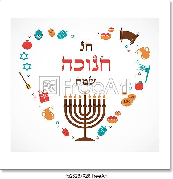 Free Art Print Of Illustrations Of Famous Symbols For The Jewish