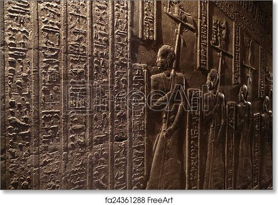 Free art print of hieroglyphic carvings in ancient egyptian temple