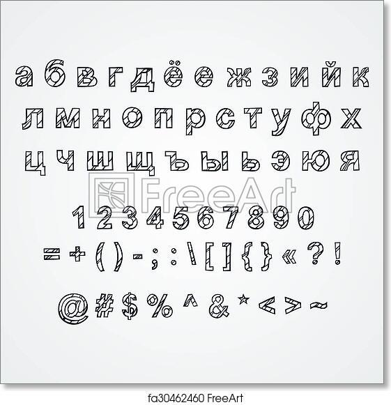 image regarding Russian Alphabet Printable called No cost artwork print of Attractive Russian alphabet, hand-drawn. Minimal scenario