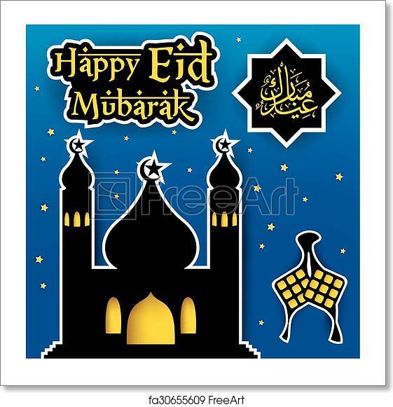 Free art print of happy eid mubarak greeting card vector free art print of happy eid mubarak greeting card m4hsunfo