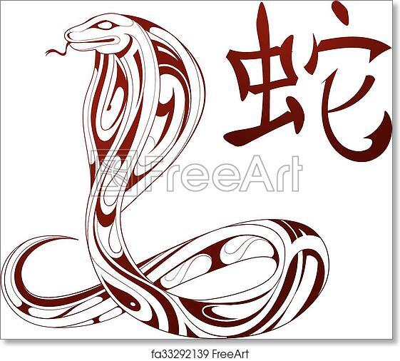 Free Art Print Of Snake As Symbol For Chinese Zodiac Ornamental
