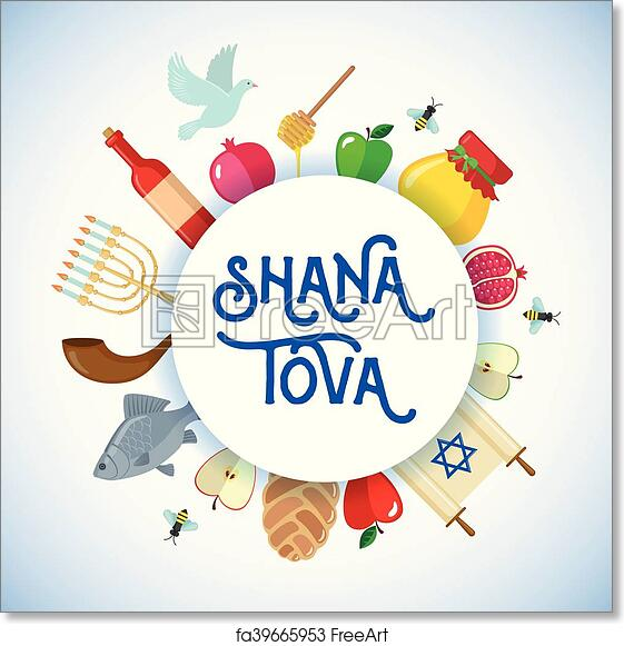graphic about Rosh Hashanah Greeting Cards Printable called Totally free artwork print of Rosh Hashanah greeting card.