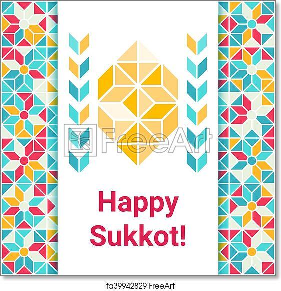 Free art print of happy sukkot greeting card with etrog four free art print of happy sukkot greeting card with etrog m4hsunfo