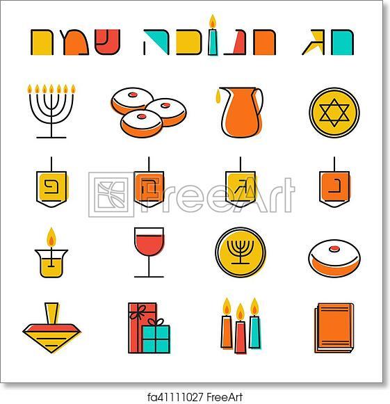 Free Art Print Of Hanukkah Icons Set Jewish Holiday Hanukkah Symbol