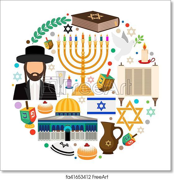 Free Art Print Of Jewish Holiday Symbols Jewish Holiday Symbols