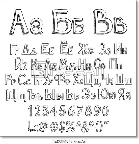 image about Russian Alphabet Printable named No cost artwork print of Russian alphabet upon a white record
