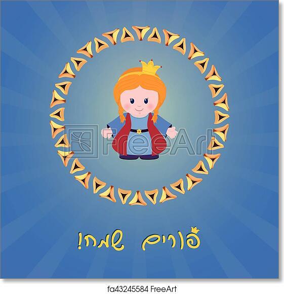 Free art print of jewish holiday of purim greeting card with esther free art print of jewish holiday of purim greeting card with esther m4hsunfo