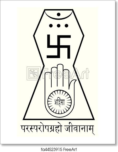 Free Art Print Of Religious Sign Jainism This Is The Official
