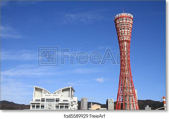 8d4c4ae085d1 Free art print of Kobe port tower in Kobe