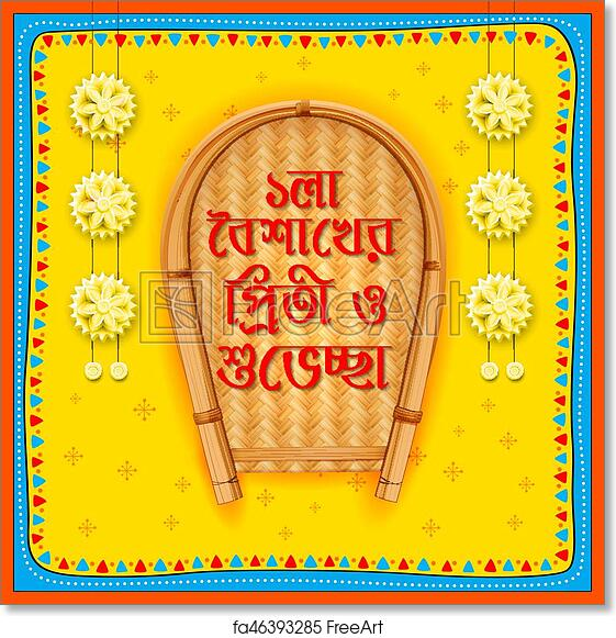 Free art print of greeting background with bengali text subho free art print of greeting background with bengali text subho nababarsha priti o subhecha meaning love and wishes for happy new year freeart fa46393285 m4hsunfo
