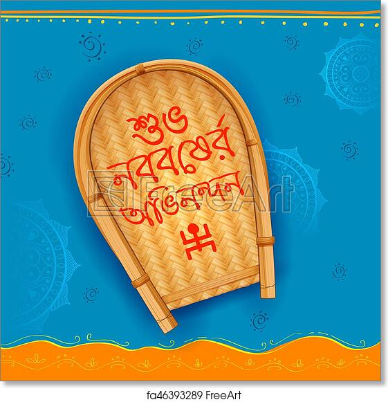Free art print of Greeting background with Bengali text Subho Nababarsha  Antarik Abhinandan meaning Heartiest Wishing for Happy New Year