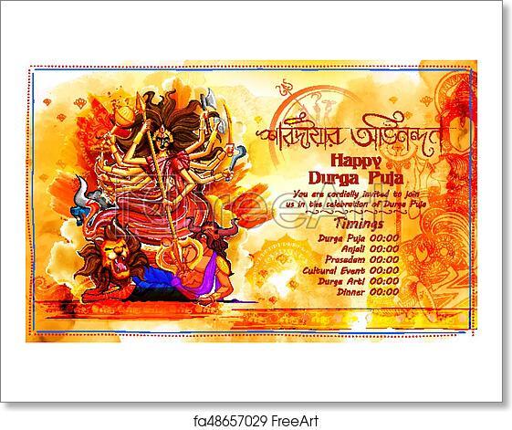 Free art print of Goddess Durga in Subho Bijoya Happy Dussehra background  with bengali text sharodiya abhinandan meaning Autumn greetings