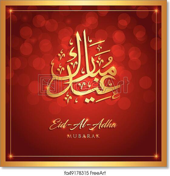 Free art print of islamic festival of sacrifice eid al adha mubarak free art print of islamic festival of sacrifice eid al adha mubarak greeting card vector illustration m4hsunfo