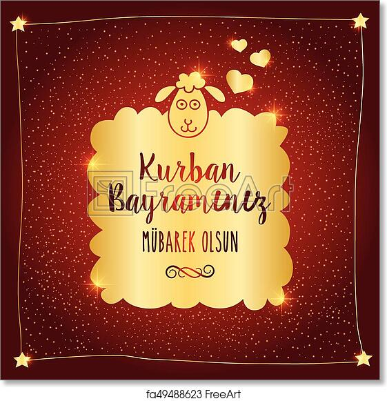 Free art print of kurban bayrami islamic festival of sacrifice eid free art print of kurban bayrami islamic festival of sacrifice eid al adha mubarak greeting card vector illustration m4hsunfo