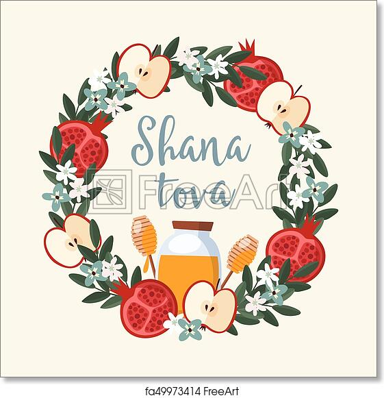 graphic regarding Rosh Hashanah Greeting Cards Printable identified as Totally free artwork print of Shana Tova greeting card, invitation for Jewish Fresh 12 months Rosh Hashanah. Floral wreath designed of pomegranate and apple fruit, leaves,