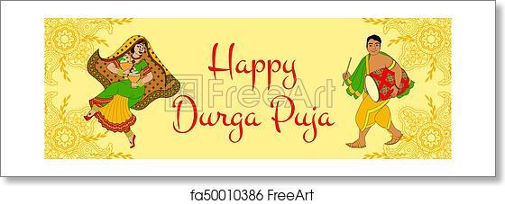 Free art print of durga puja greeting card greeting card for indian free art print of durga puja greeting card m4hsunfo