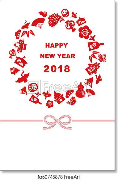 picture regarding Printable New Year Cards called Cost-free artwork print of Refreshing Calendar year card for calendar year 2018 with Eastern clean calendar year Great luck supplies