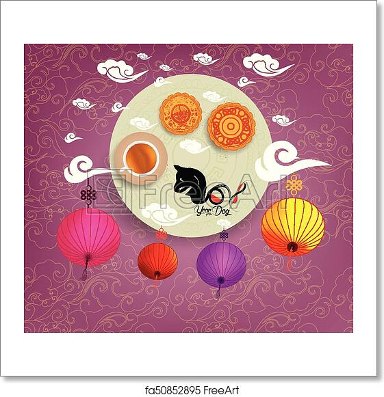 free art print of oriental chinese new year background with lantern tea and cake year of the dog