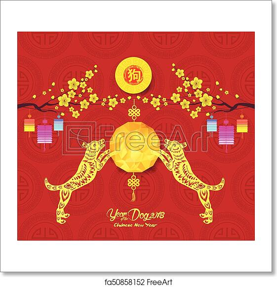 free art print of oriental chinese new year 2018 background with polygonal lantern
