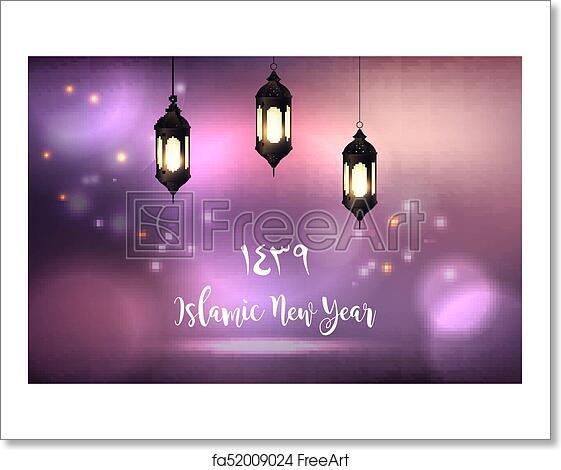 free art print of islamic new year 1439 with hanging lantern on purple shiny background