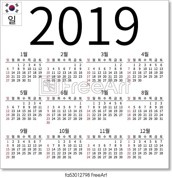 Korean Calendar 2019 Free art print of Calendar 2019, Korean, Sunday. Simple annual