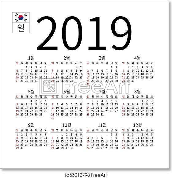 Free art print of Calendar 2019, Korean, Sunday. Simple ...