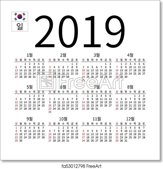 free art print of calendar 2019 korean sunday