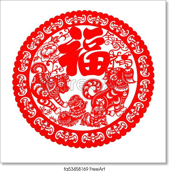 Free Art Print Of Red Flat Paper Cut On White As A Symbol Of Chinese