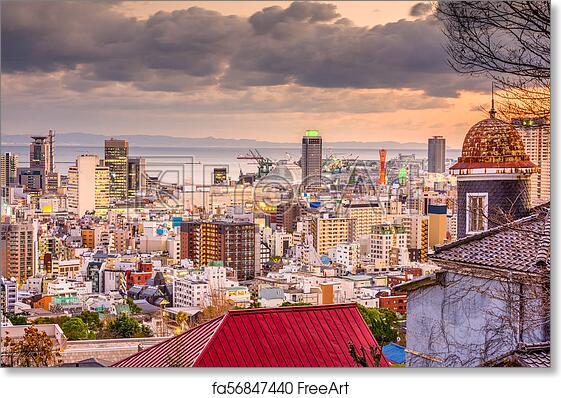 6f68eabd9e17 Free art print of Kobe