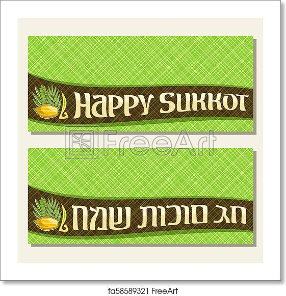 Vector Greeting Cards For Jewish Holiday Sukkot With Copyspace Curved Ribbon Four Species Of Festive Food And Original Brush Typeface Word Happy