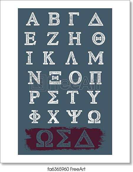 Free Art Print Of Vector Grunge Greek Alphabet A Set Of Vector