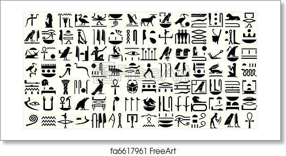 Free Art Print Of Ancient Egyptian Hieroglyphs Set 1 A Collection