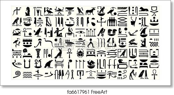 Free art print of Ancient Egyptian hieroglyphs SET 1. A