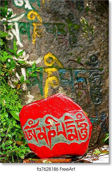 Free art print of Buddhist prayer stone with mantra