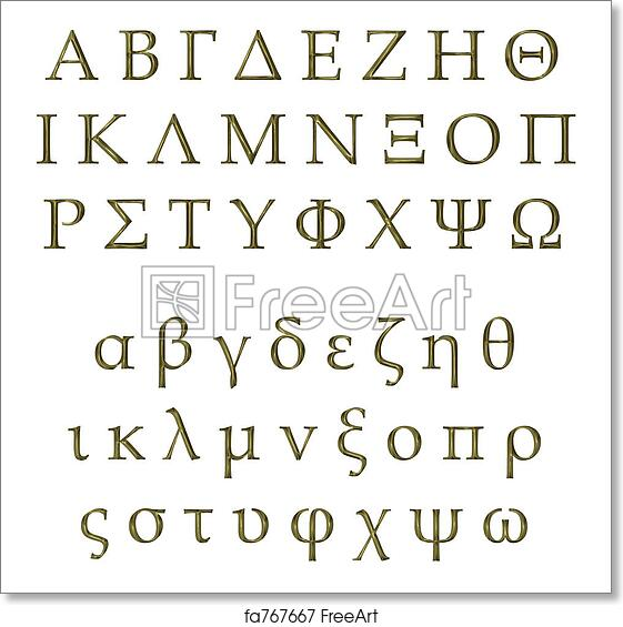 photograph relating to Printable Greek Alphabet named Absolutely free artwork print of 3D Golden Greek Alphabet