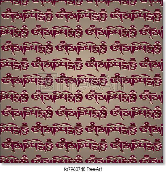 7e1546279 Free art print of Om seamless wallpaper. Mantra