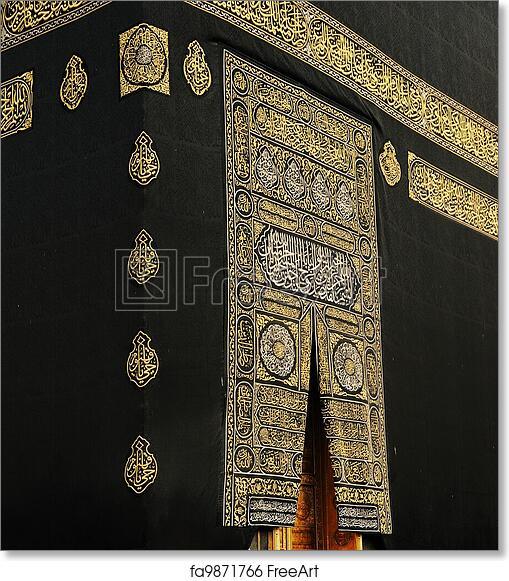 Hand Carved Teak Wood Arabic Calligraphy Kaaba Door Pre Order